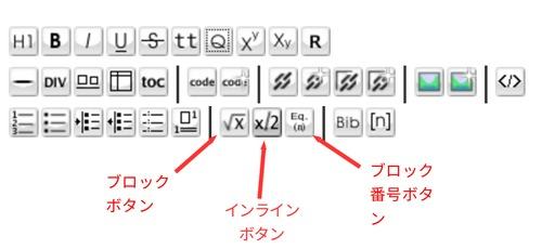 wikidot-editor-math.png
